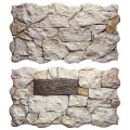Imported Wall Tile 263x475mm - Masia Marfil(Spanish)